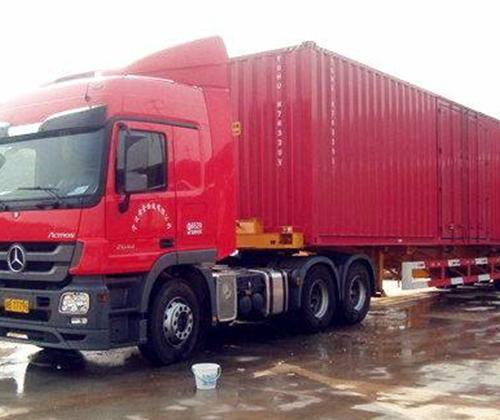 山东危险品运输公司